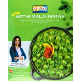 Hrášek s tomatou a špenátem (Methi Malai Matar) 280g Ashoka